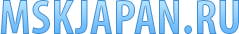 http://mskjapan.ru/design/euro/images/logo.png