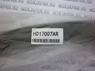 Молдинг арки крыла правый (TYG) для Honda CR-V (06-12) 74115-S9A-010