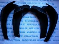 Брызговик переднего крыла + заднего (4 шт)