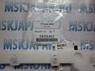 Кронштейн крепления переднего бампера левый для Mitsubishi Lancer (CX,CY) (2007-) 6400A403