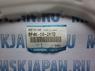 Кронштейн заднего бампера правый для Mazda 3 (2003-2009) BP4K-50-2H1D