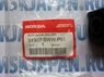 Втулка переднего стабилизатора левая для Honda CR-V (06-12) 51307-SWW-P51