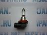 Лампа накаливания противотуманной фары