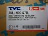 Зеркало переднее правое TYC для Honda Civic 8 (05-11) 388-HDD127TL