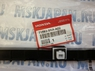 Кронштейн заднего бампера правый для Honda Civic 8 (06-11) 71593-SNA-A02