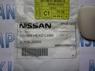 Крышка форсунки омывателя фары правая для Nissan Qashqai (07-10) 28658-JD000