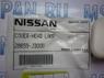 Крышка форсунки омывателя фары левая для Nissan Qashqai (07-10) 28659-JD000