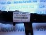 Кронштейн бампера переднего правый для Toyota Land Cruiser Prado (120) (02-09) 52115-60071