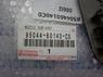 Крышка форсунки омывателя фар правая для Toyota Land Cruiser Prado 150 (09-) 85044-60140-C0