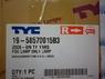 Фара противотуманная правая для Toyota Camry V40 (06-11) 812100D041