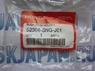 Втулка стабилизатора задняя для Honda Civic 8 (05-11) 52306-SNG-J01