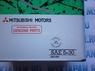 Масло моторное полусинтетическое для бензиновых двигателей MITSUBISHI Lubrolene SM-X 5W-30 4л