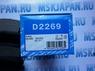 Колодки тормозные дисковые задние для Toyota RAV 4 (2006-2013) D2269