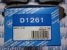 Колодки тормозные дисковые передние для Nissan Note (2006-2013) D1261