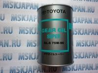 Масло трансмиссионное синтетическое Toyota