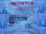 Втулка стабилизатора подвески задняя для Honda CR-V (06-12) 52306-SWA-A01