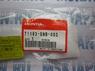 Кронштейн крепления переднего бампера правый для Honda Civic 8 (06-11) 71193-SNB-003