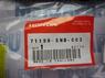 Кронштейн крепления переднего бампера левый для Honda Civic 8 (06-11) 71198-SNB-003