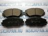 Передние тормозные колодки Kashiyama для Toyota Corolla E15 2006-2013 D2274