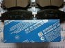 Передние тормозные колодки Kashiyama для Toyota Auris (E15) 2006-2012 D2274
