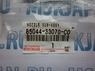 Крышка форсунки омывателя фары правая для Toyota Camry (09-11) 85044-33070-C0