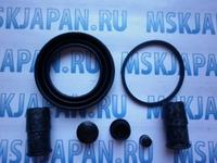 Ремкомплект тормозного суппорта переднего для Honda Accord 7 (02-08) D4592
