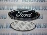"""Передняя и задняя эмблемы. Знак """"Ford"""""""