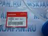 Крышка бачка стеклоомывателя для Honda Accord 7 (02-08) 76802-SEF-S01