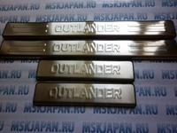 Накладки порога для Mitsubishi Outlander XL (CW) (10-12)
