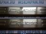 Накладки порога для Chevrolet Cruze
