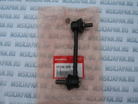 Стойка стабилизатора задняя для Honda Accord 7 (02-08) 52320-SED-003