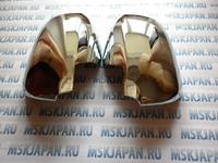 Хромированные накладки на зеркала заднего вида, без поворотников