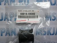 Втулка стабилизатора заднего для Toyota Highlander II (07-13) 48818-48080