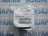 Втулка стабилизатора заднего (оригинал) для Mitsubishi Outlander (GF) (12-) 4056A230
