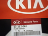 Фильтр салона на двери для Kia Ceed (12-) 97133-2H001