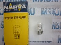 """Лампа накаливания  W21/5W"""" 12В 21/5Вт"""