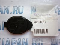 Крышка бачка омывателя для Toyota Auris (E15) (2006-2012) 85316-52190