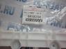 Кронштейн заднего бампера правый (оригинал) для Mitsubishi Outlander (GF) (12-) 6410C154