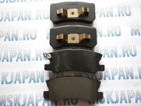 Колодки тормозные задние Akebono для Mitsubishi Outlander XL (CW) (06-12) AN-632WK