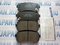 Колодки тормозные дисковые задние, комплект
