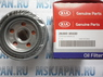 Фильтр масляный двигателя для Hyundai Santa Fe (CM) (2005-2012) 26300-35530